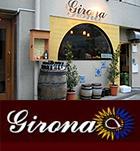 Restaurant Girona