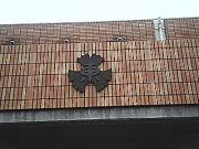 小見川町立東小学校