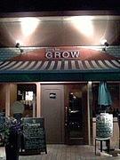 幕張本郷 Dining Bar GROW