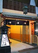 モリタ屋(京都)