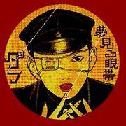 『夢見る眼帯』5番・ダフ