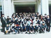 2003度 大崎小学校卒業生