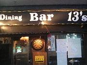 ◇◆Dining Bar 13's◆◇