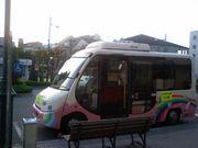 ちょこっとバス 東近江市