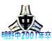 明野中学校2001年卒♪