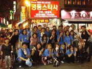 在日韓国青年会岡山県地方本部