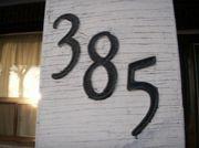 385ハウス