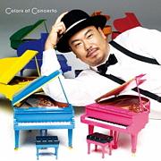 "The Piano It's ""SUEMITSU"""