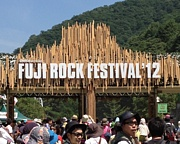 FRF北九州