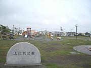江別市ゆめみ野