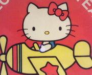 あの頃のキティちゃんが好き