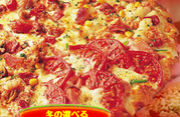 pizza-la古河店