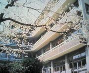 道灌山学園保育福祉専門学校