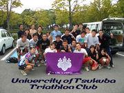 筑波大学トライアスロンクラブ