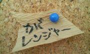 奈良県立総合寄宿舎 かぐやま寮