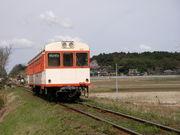 鹿島鉄道  茨城交通