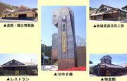 ☆★北川町☆★