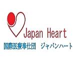 JAPAN HEART