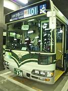 京都市バスに乗ろう