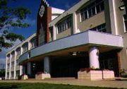 帯広緑園中学校