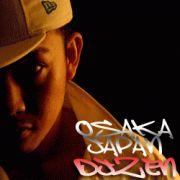 DJ ZEN!!