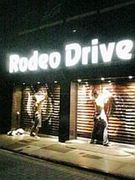 Rodeo Drive (ロデオドライブ)