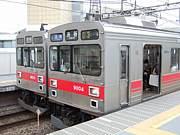 不用品フリマ@東急東横線