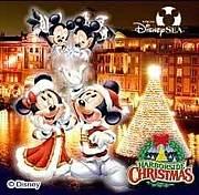 東車Disney部