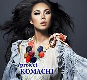 プロジェクト KOMACHI