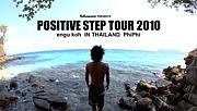 POSITIVE STEP
