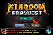 KingdomConquest