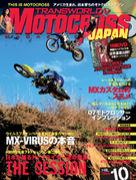 TRANSWORLD MOTOCROSS JAPAN