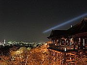そうだ 静岡から京都、行こう。