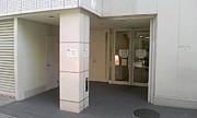 Wセミナー梅田校