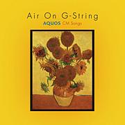 AQUOS CM Songs