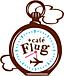 旅カフェ +cafe Flug