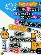 ゆず-コブクロ-aiko-ミスチル