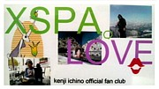 XSPA。LOVE