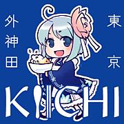 紳士喫茶KIICHI