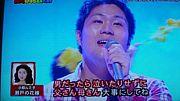 「響(今日)の歌謡曲」鈴木響