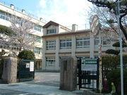 広島市立仁保小学校
