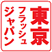 TOKYOFLASH JAPAN