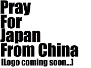 Pray for Japan from China