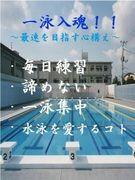 百(OSK)田