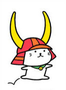平日休みです。in滋賀