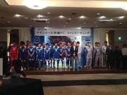 ラインメール青森FC
