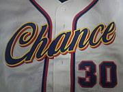 野球チームstand a chance