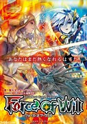 【TCG】Force of Will