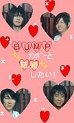 BUMPメンバーと結婚したい!