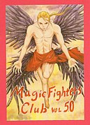 Magic Fighters Club